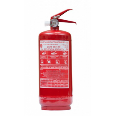 Огнетушитель порошковый ВП-2 (ОП-2)